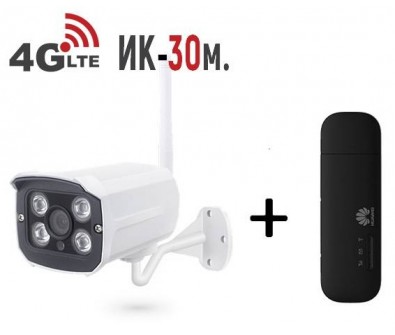 Готовый мобильный комплект WIFI/4G видеонаблюдения с 1 уличной камерой 1.3 Mp PST-G2001CL