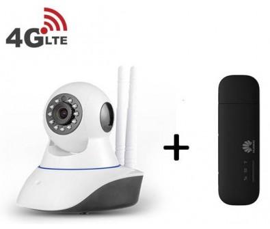 Готовый мобильный комплект WIFI/4G видеонаблюдения с видеокамерой для помещений 2 Mp PST-G9001AH
