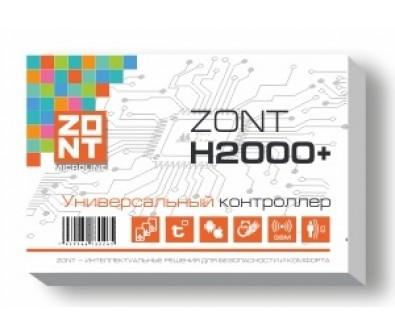 Zont H2000+