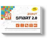 Zont Smart 2.0