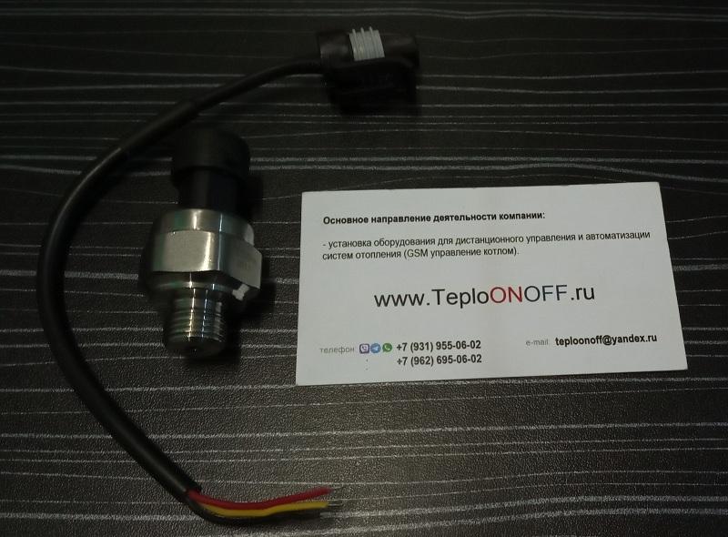датчик давления hk3022