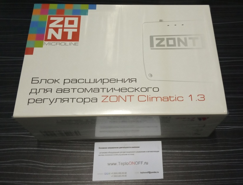 zont climatic 1.3